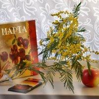 Поздравление с 8 Марта! :: galina tihonova