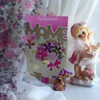 Поздравление для мамы :: Татьяна Смоляниченко
