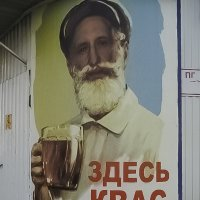 вот такая реклама :: Елена Логачева