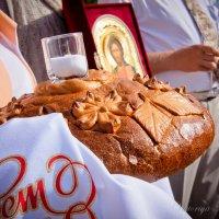 Хлеб-соль и благословение от родителей.. :: 2903 nika