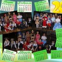 Календарь :: Анна Антипина