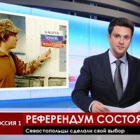 Выпуск новостей :: Кай-8 (Ярослав) Забелин