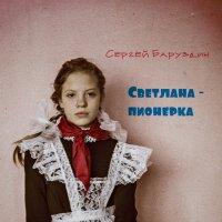 книга.. :: Светлана