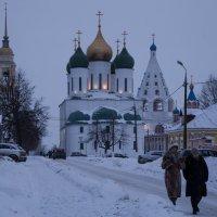 Зимние прогулки в Коломне :: Александра