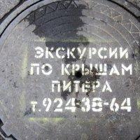 Реклама на дороге :: татьяна