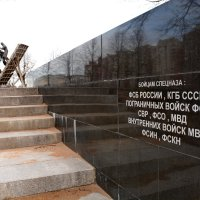 к памятнику..... :: Валентина Папилова