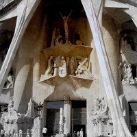 Собор Святого семейства в Барселоне :: Лара Амелина