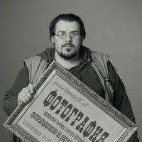 Фотографических дел мастер :: Евгений