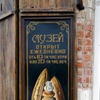 Коломна музей Калача :: Константин Сафронов