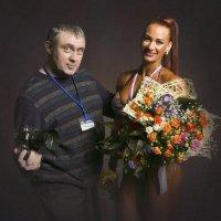 С Верой Королевой :: Олег Дроздов