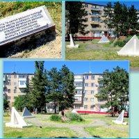 """Азов. Мемориал """"Фронтовые письма"""" :: Нина Бутко"""
