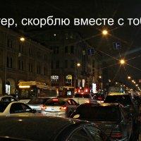Санкт Петербург :: Marina Pavlova