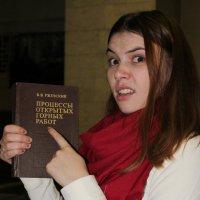 Нашла книгу из МГГУ привезенную студентами в 1975гг :: Анна Шишалова