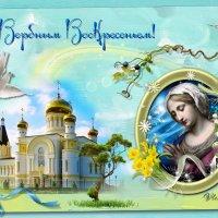 Вербное воскресенье :: Vlad - Mir