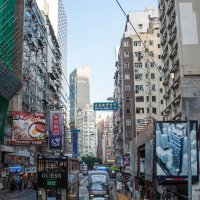 Гонконг :: Владимир Леликов