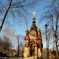 Часовня Гомельского парка :: Александр Прокудин