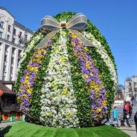 Пасхальное яйцо :: Анатолий Колосов