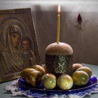 С Праздником Воскресения Христова! Христос Воскресе! :: Екатерина Рябинина
