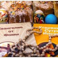 *** :: Руслан Тимошенко