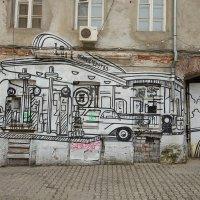 Граффити. 2 :: Николай Дони