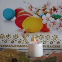 Христос Воскресе! :: Наталья Золотых-Сибирская