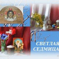 Праздник продолжается... :: Тамара (st.tamara)