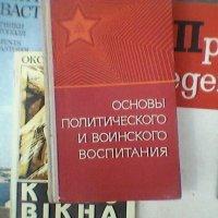 1 :: Миша Любчик