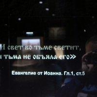 Музей-квартира М.Ф.Достоевского в Питере. Я тут справа...)) :: Михаил Поскотинов