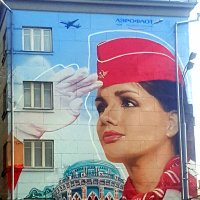 Стрит-арт в Москве :: Елена