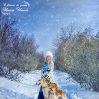 Дама с собачками :: Наталья