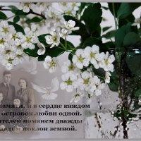 Радоница — мостик к нашим близким, что когда-то в мир иной ушли... :: Людмила Богданова (Скачко)