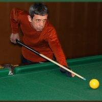 Играем в бильярд. Настрой на победу. :: Anatol Livtsov