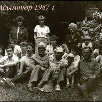 Мемориал на базе Ак-Мечетского партизанского отряда :: Борис