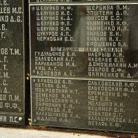 Плита с фамилиями бойцов Ак-Мечетского партизанскго отряда :: Борис