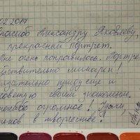мои отзывы :: Александр Яковлев  (Саша)