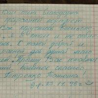 Ради таких слов хочется работать долго и хорошо :: Александр Яковлев  (Саша)
