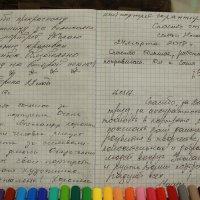 Интересно, что написали мне сегодня... :: Александр Яковлев  (Саша)