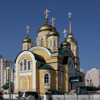 Церковь Всех Святых. Липецк :: MILAV V