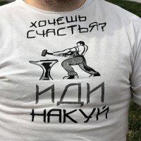 Монстрация в Ярославле, праздник весны и труда :: Николай Белавин