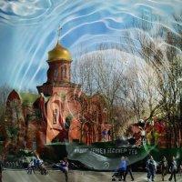 ОТРАЖЕНИЕ ВРЕМЕН :: Анатолий Восточный