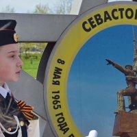 Севастополь - город - герой. :: Татьяна Помогалова