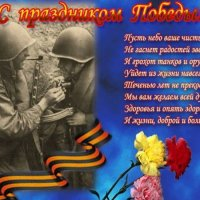 С днём ПОБЕДЫ :: Олег Афанасьевич Сергеев