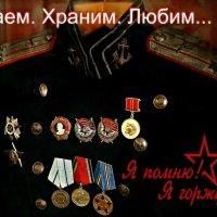 Помню :: Кай-8 (Ярослав) Забелин