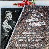 Мы помним :: Юрий Яловенко