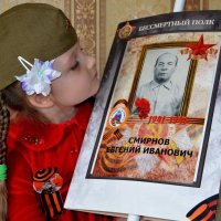 С Днём Победы ! :: Анастасия Смирнова