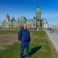 Продолжаем нашу экскурсию на Парламентском холме (Оттава, Канада) :: Юрий Поляков