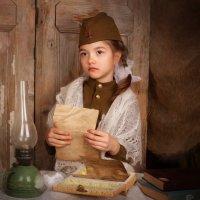 Письмо от сына :: Наталья Шатунова