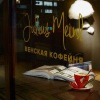 Спасибо, Julius Meinl! :: Валерий Славников