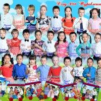 Групповое фото детей в саду! :: Анна Юдникова