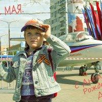 Нам 3 года! :: Александр Мартынов